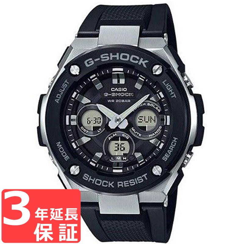 【名入れ対応】 【3年保証】 カシオ CASIO Gショック G-SHOCK ジーショック Gスチール G-STEEL ソーラー ブラック メンズ 腕時計 GST-S300-1ADR
