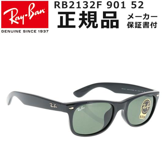 【メーカー保証付き・正規品】 Ray-Ban レイバン NEW WAYFARER ニューウェイファーラー サングラス メンズ レディース ユニセックス 定番 RB2132F 901 52