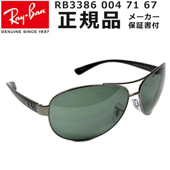 RB3386 メンズ レディース レイバン Ray-Ban 67 ユニセックス 定番 【メーカー保証付き・正規品】 ティアドロップ 004/71 サングラス