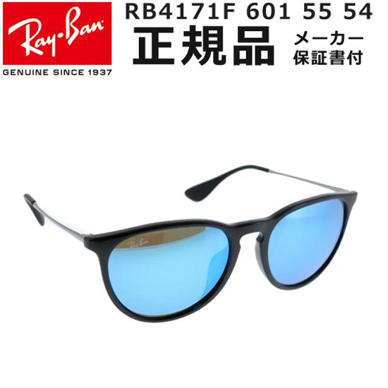 【メーカー保証付き・正規品】 Ray-Ban レイバン エリカ サングラス メンズ レディース ユニセックス 定番 ブラック RB4171F 601/55 54