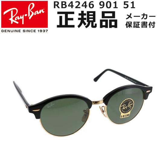 【最安値に挑戦】【メーカー保証付き・正規品】Ray-Ban ユニセックス RB4246 レイバン サングラス 51 901 メンズ レディース 定番 ブラック