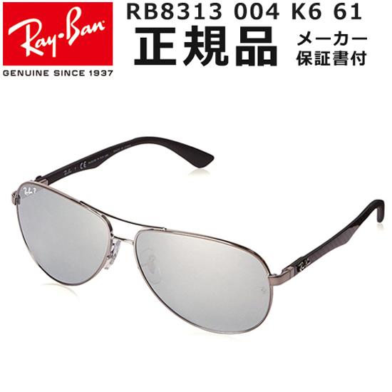 【最安値に挑戦】【メーカー保証付き・正規品】Ray-Ban レイバン TECH CARBON FIBRE テック カーボンファイバー サングラス メンズ レディース ユニセックス 定番 RB8313 004/K6 61
