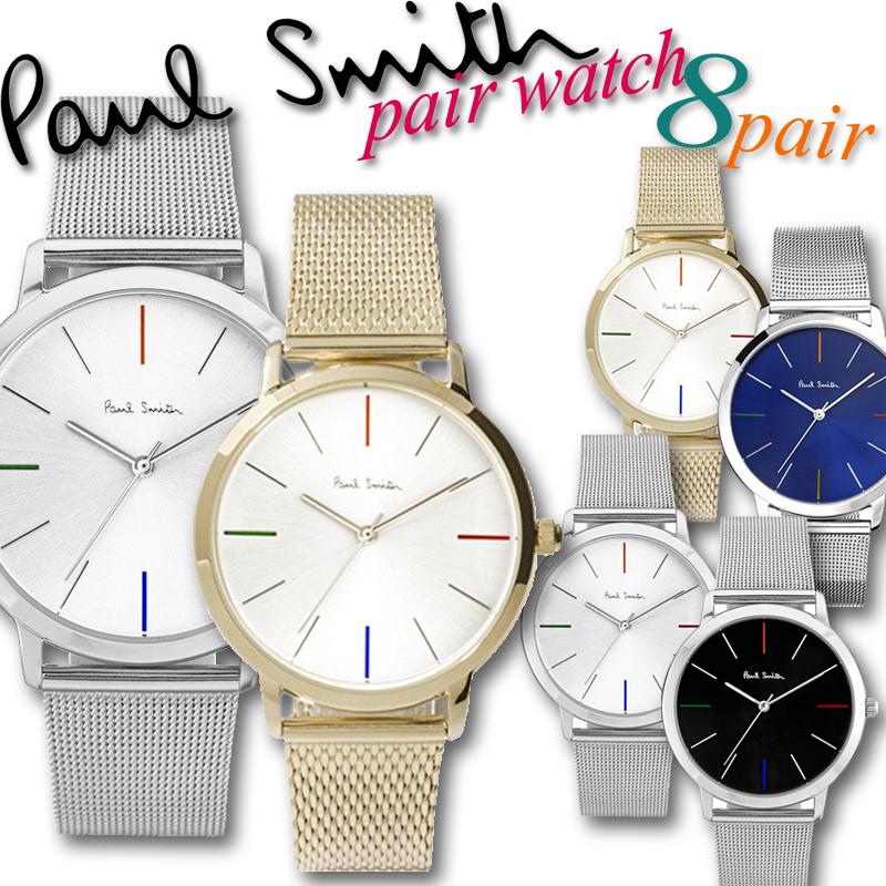 ポールスミス ペアウォッチ 腕時計 PaulSmith 時計 ポール スミス ペア Paul Smith メッシュ ベルト メンズ レディース ユニセックス 選べる8カラー 人気 プレゼント P10054 P10055 P10058 P10103