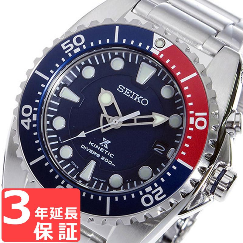 【無料ギフトバッグ付き】 【3年保証】 セイコー SEIKO 時計 キネティック KINETIC ダイバー メンズ 腕時計 おしゃれ SKA369P1 海外モデル セイコー SEIKO 腕時計