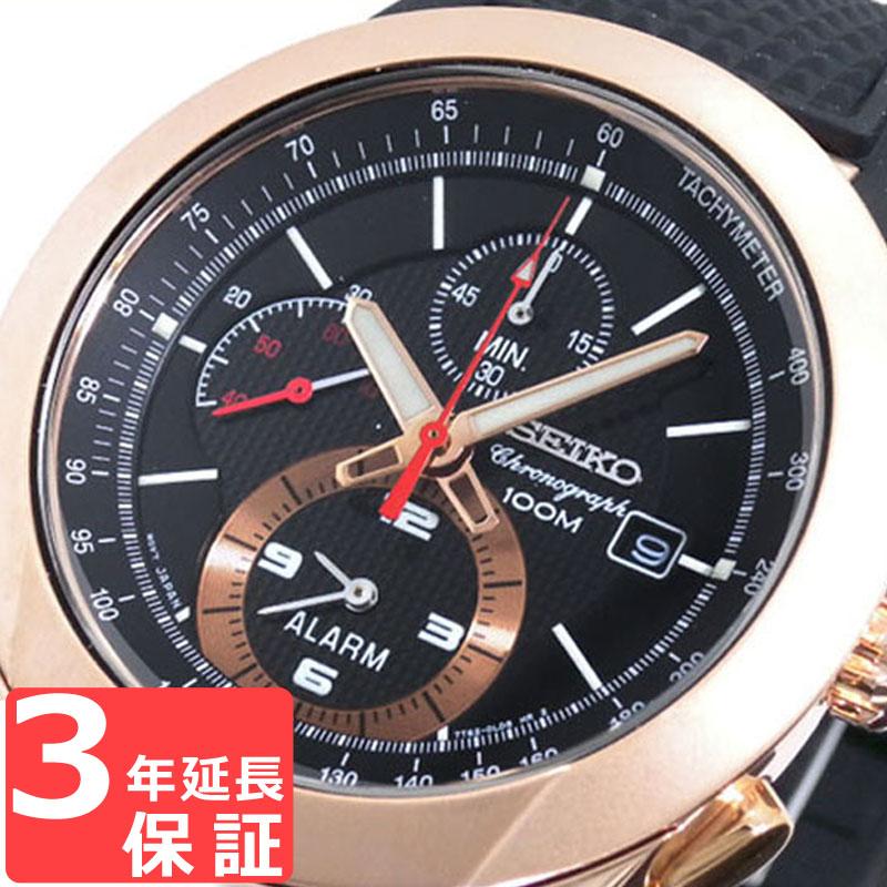 【3年保証】 セイコー SEIKO 時計 クロノグラフ アラーム メンズ 腕時計 おしゃれ SNAB50P1 海外モデル セイコー SEIKO 腕時計 【あす楽】