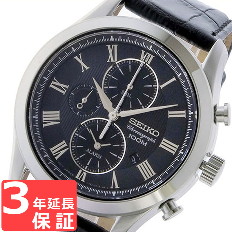 【3年保証】 セイコー SEIKO 時計 クロノグラフ クオーツ メンズ 腕時計 おしゃれ SNAF71P1 ブラック 海外モデル セイコー SEIKO 腕時計