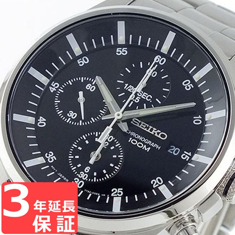 【3年保証】 セイコー SEIKO 時計 クロノグラフ メンズ 腕時計 おしゃれ SNDC81P1 海外モデル 【3年保証】 セイコー SEIKO 腕時計