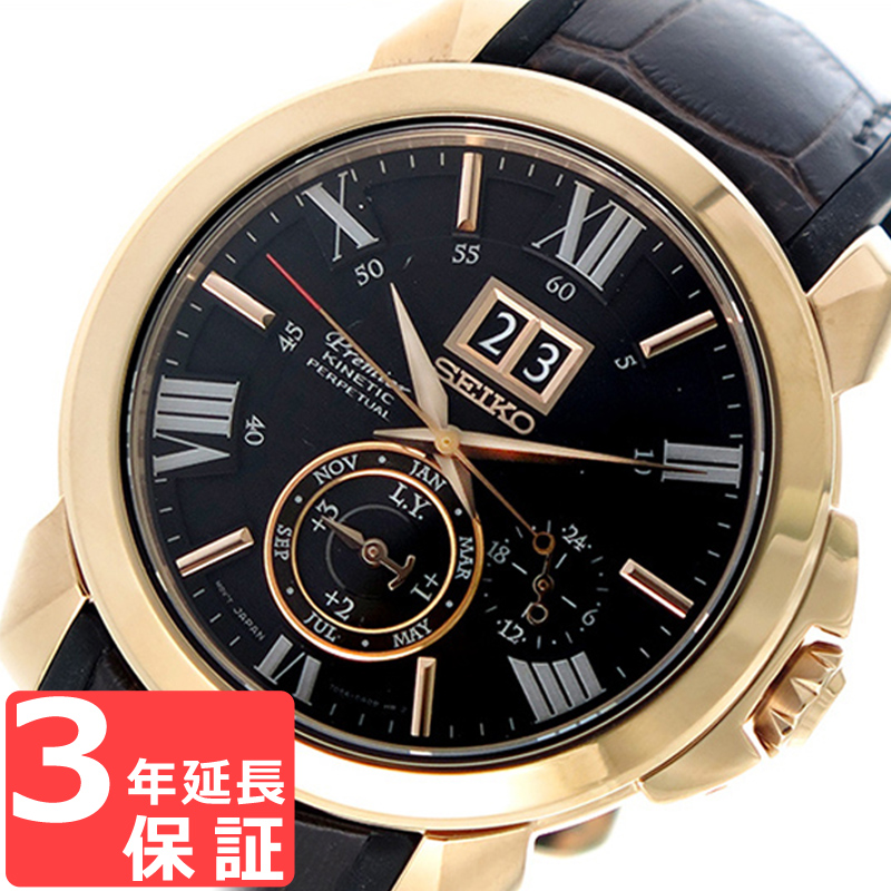 【3年保証】 セイコー SEIKO 時計 プルミエ Premier キネティック メンズ 腕時計 おしゃれ SNP146P1 ブラック 海外モデル セイコー SEIKO 腕時計