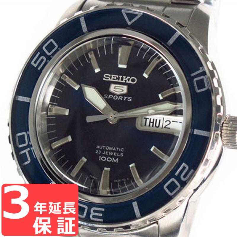 【3年保証】 セイコー SEIKO 時計 セイコー5 スポーツ 5 SPORTS 自動巻き メンズ 腕時計 おしゃれ SNZH53K1 海外モデル 【3年保証】 セイコー SEIKO 腕時計