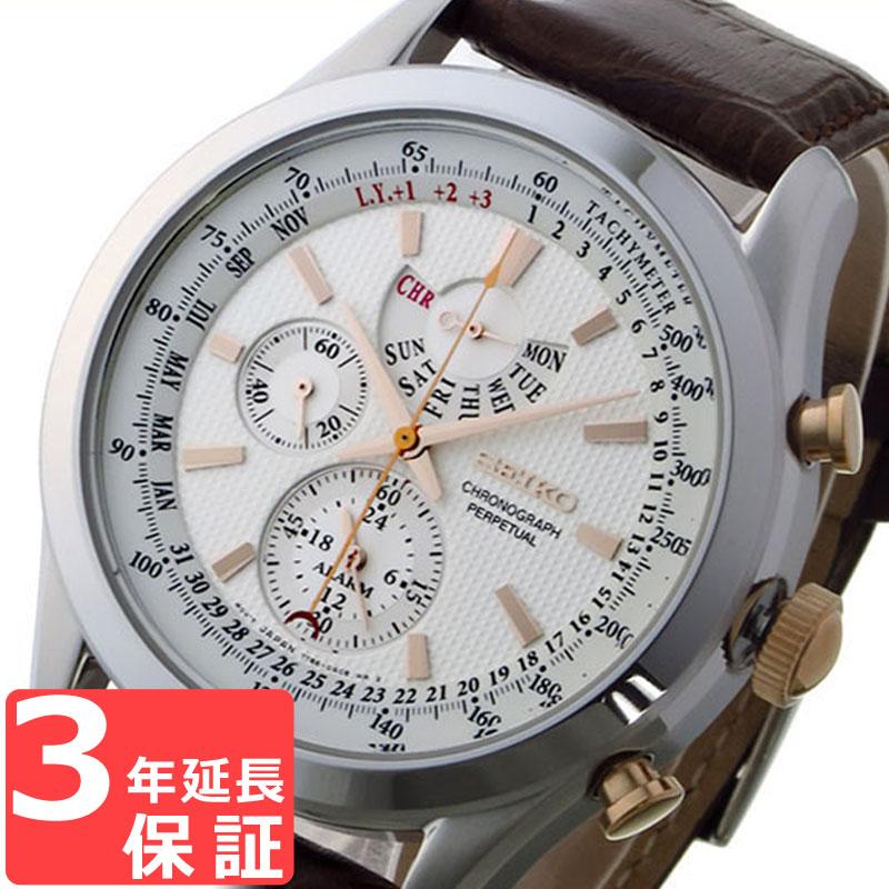 【3年保証】 セイコー SEIKO 時計 クロノグラフ クオーツ メンズ 腕時計 おしゃれ SPC129P1 ホワイト 海外モデル 【3年保証】 セイコー SEIKO 腕時計