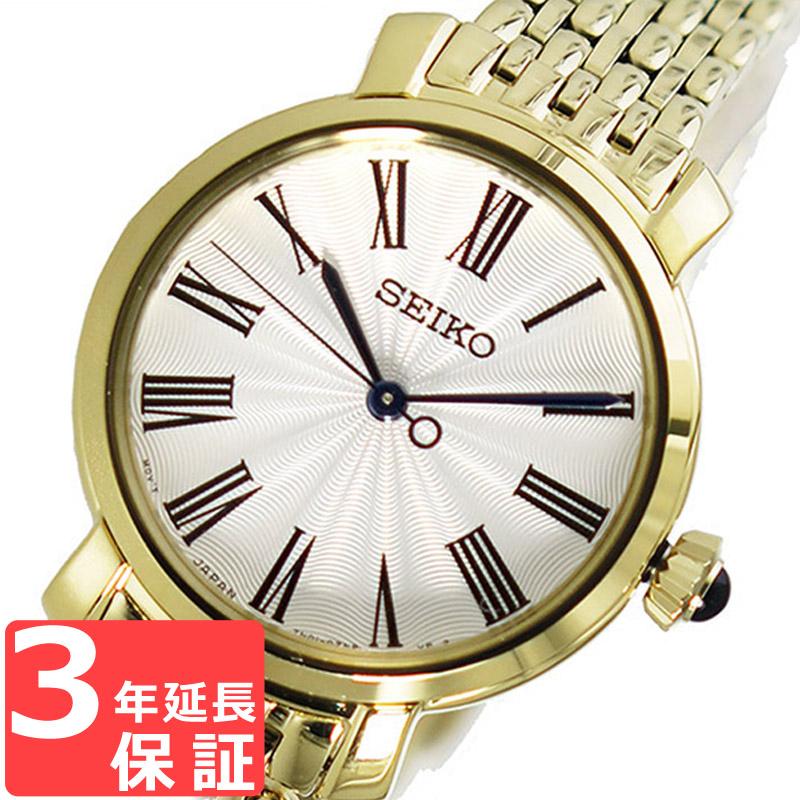 【3年保証】 セイコー SEIKO 時計 クオーツ レディース 腕時計 おしゃれ SRZ498P1 ホワイト 海外モデル セイコー SEIKO 腕時計