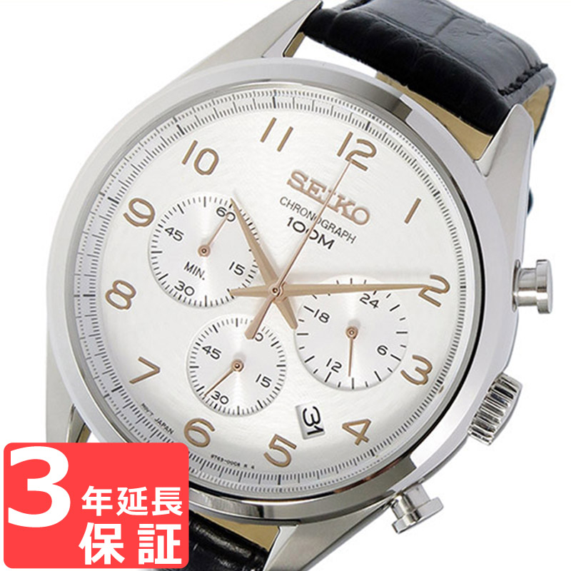 【3年保証】 セイコー SEIKO 時計 クロノグラフ クオーツ メンズ 腕時計 おしゃれ SSB227P1 シルバー 海外モデル 【3年保証】 セイコー SEIKO 腕時計
