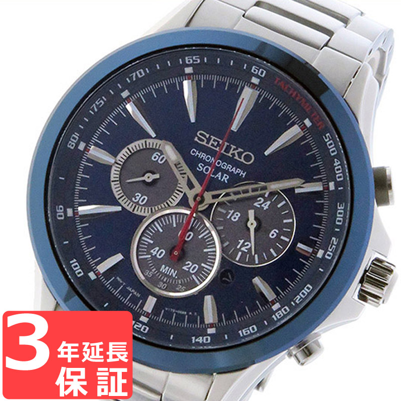 【無料ギフトバッグ付き】 【3年保証】 セイコー SEIKO 時計 クロノグラフ ソーラー メンズ 腕時計 おしゃれ SSC495P1 ダークブルー 海外モデル セイコー SEIKO 腕時計