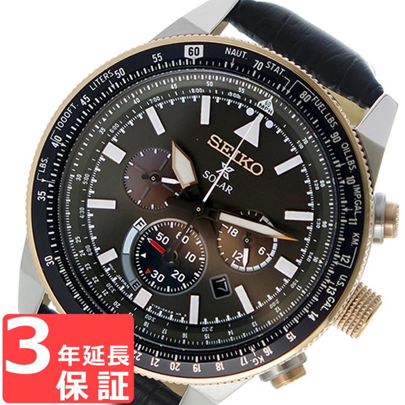 【3年保証】 セイコー SEIKO 時計 プロスペックス PROSPEX ソーラー メンズ 腕時計 おしゃれ SSC611P1 ダークグレー 海外モデル 【3年保証】 セイコー SEIKO 腕時計