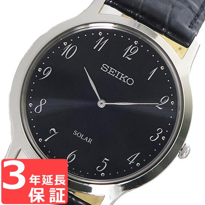 【3年保証】 セイコー SEIKO 時計 ソーラー クオーツ メンズ 腕時計 おしゃれ SUP861P1 ダークブルー 海外モデル セイコー SEIKO 腕時計