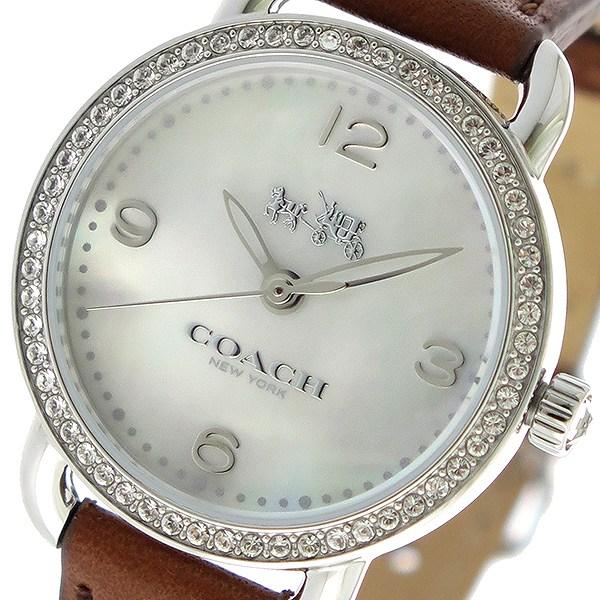 コーチ COACH デランシー DELANCEY クオーツ レディース 腕時計 14502485 シェル/ブラウン