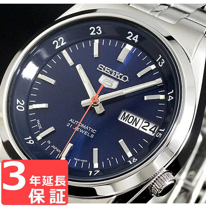 【3年保証】 セイコー SEIKO セイコー5 SEIKO 5 自動巻き メンズ 腕時計 SNK563J1
