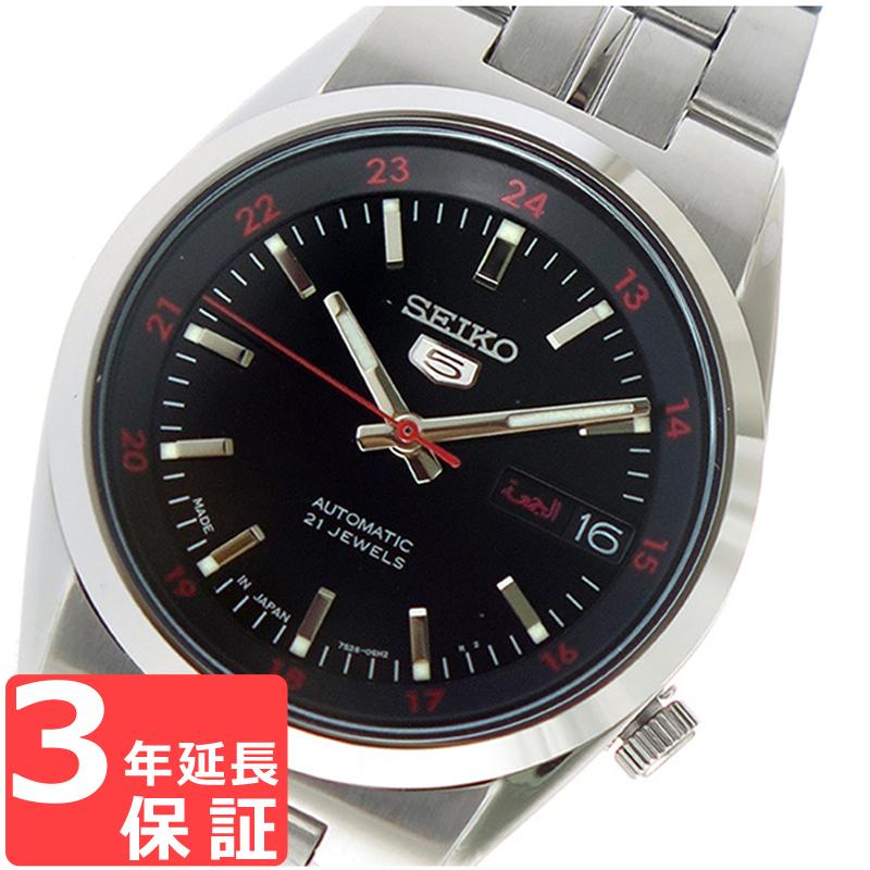 セイコー SEIKO セイコー5 自動巻き メンズ 腕時計 SNK569J1 ブラック