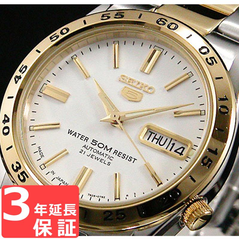 【3年保証】 セイコー SEIKO セイコー5 SEIKO 5 自動巻き メンズ 腕時計 SNKE04J1