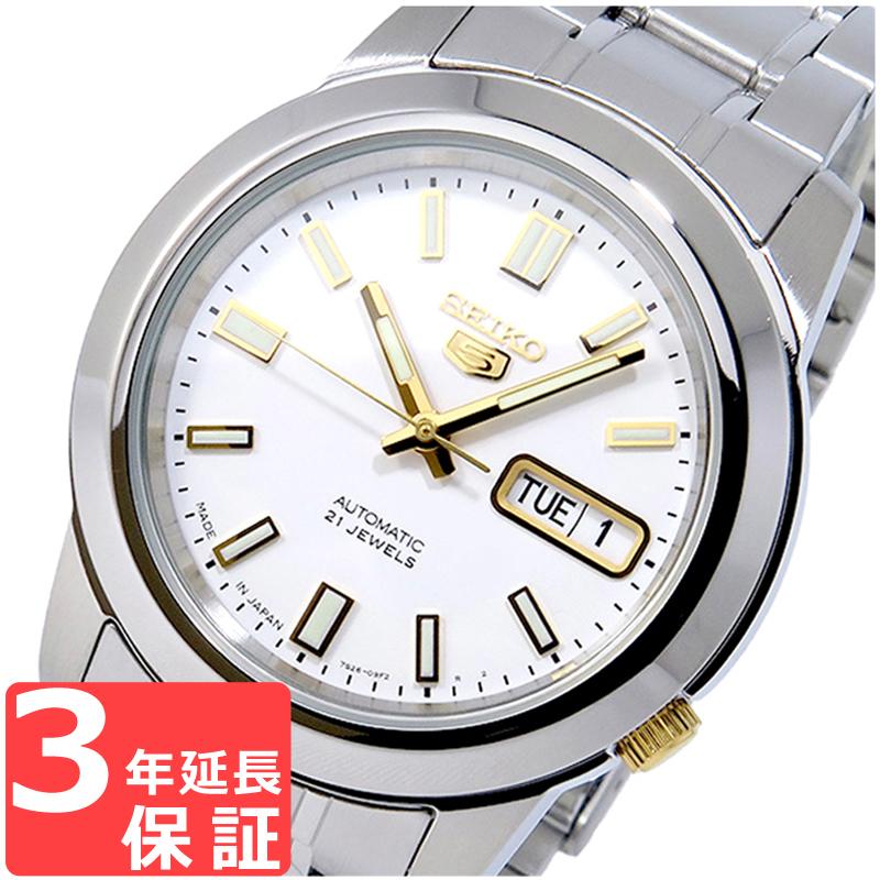 【3年保証】 セイコー SEIKO セイコーファイブ SEIKO 5 自動巻き メンズ 腕時計 SNKK07J1 ホワイト