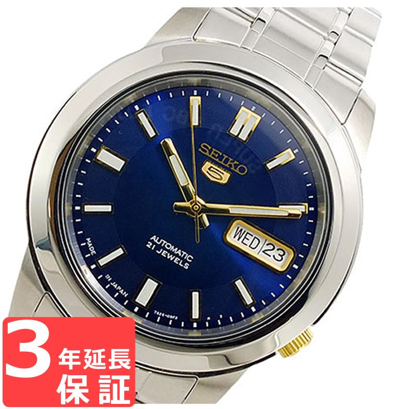 【3年保証】 セイコー SEIKO セイコー5 SEIKO 5 自動巻き メンズ 腕時計 SNKK11J1