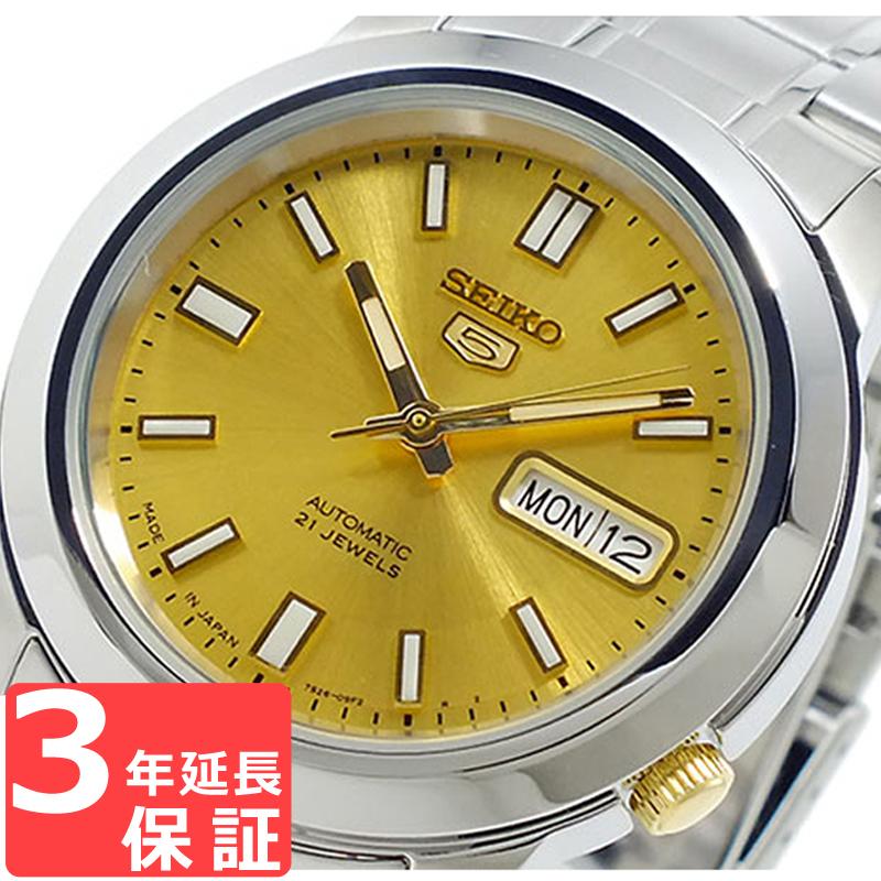 【3年保証】 セイコー SEIKO セイコー5 SEIKO 5 自動巻き メンズ 腕時計SNKK13J1