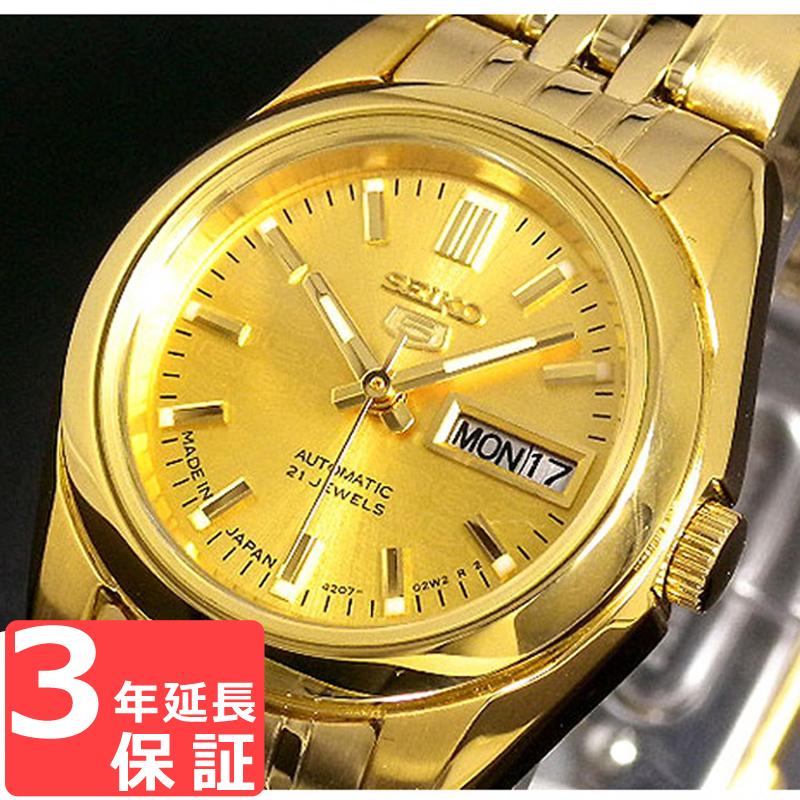 【3年保証】 セイコー SEIKO セイコー5 SEIKO 5 自動巻き レディース 腕時計 SYMA38J1