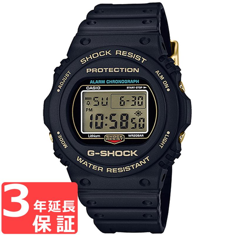 【名入れ対応】 【3年保証】 カシオ CASIO Gショック G-SHOCK ジーショック 35周年記念モデル ブラック ゴールド メンズ 腕時計 DW-5735D-1BDR 海外モデル 【あす楽】
