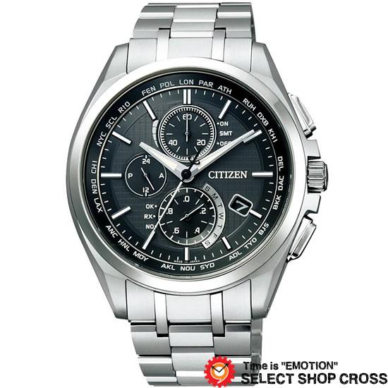 シチズン CITIZEN ATTESA Eco-Drive ワールドタイム アテッサ エコ・ドライブ ワールドタイム エコ・ドライブ メンズ 腕時計 at8040-57e シルバー