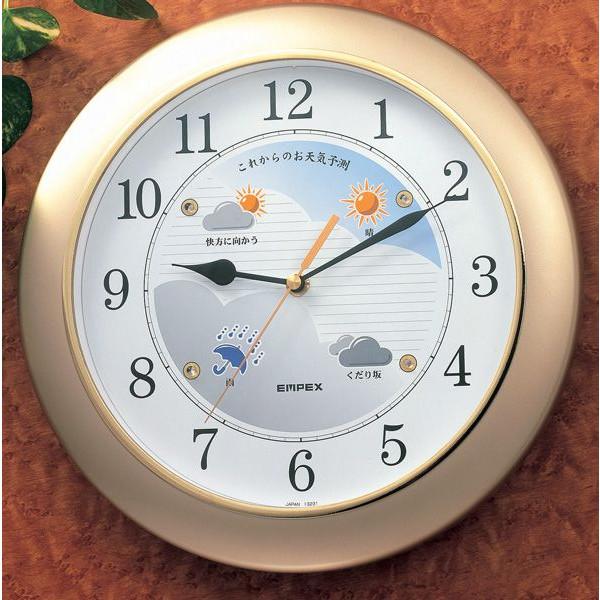 【お取寄せ】 エンペックス 掛時計 ウォールクロック ウェザーパル BW-5048 シャンパンゴールド