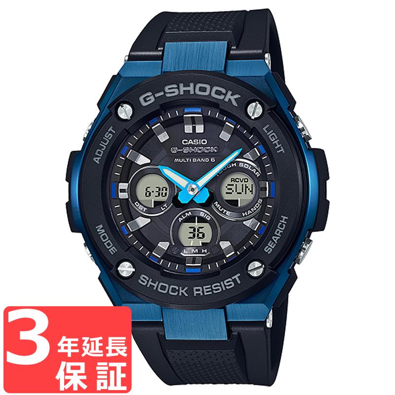 【名入れ対応】 カシオ CASIO Gショック G-SHOCK Gスチール G-STEEL 電波 ソーラー メンズ 腕時計 GST-W300G-1A2DR ブラック ブルー 海外モデル 【あす楽】
