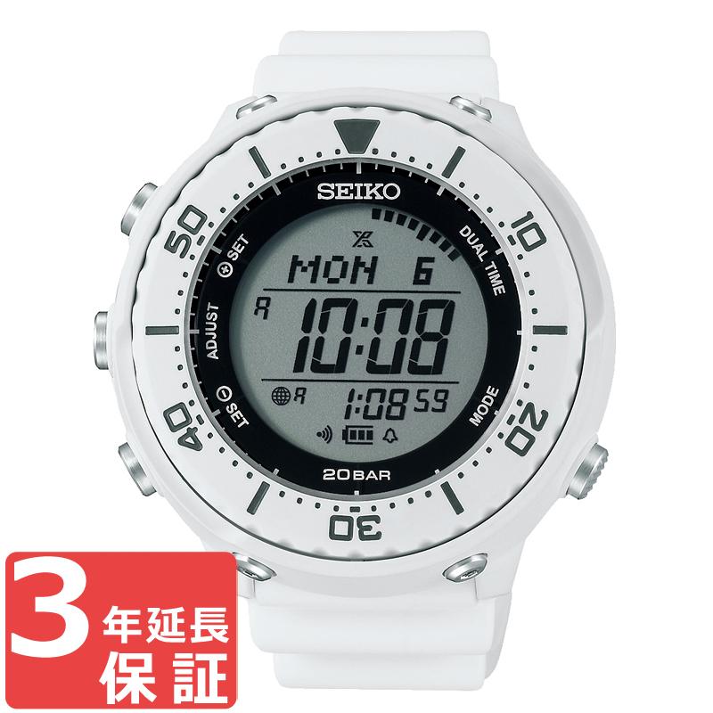 セイコー SEIKO プロスペックス PROSPEX ソーラー メンズ 腕時計 SBEP011 ホワイト