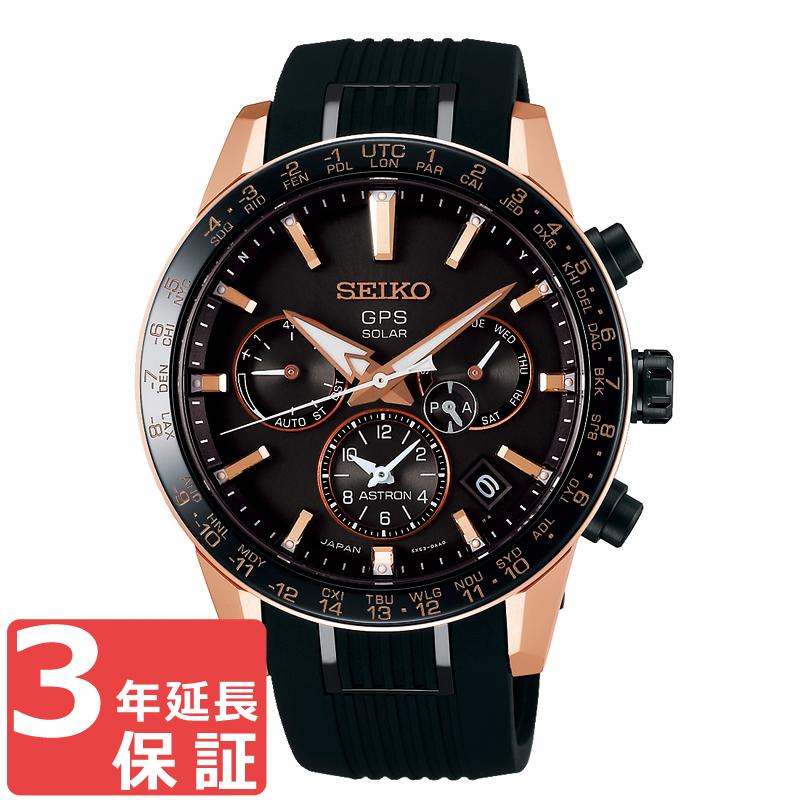 セイコー SEIKO アストロン ASTRON ソーラー 電波 デュアルタイム メンズ 腕時計 SBXC006 ブラック ピンクゴールド