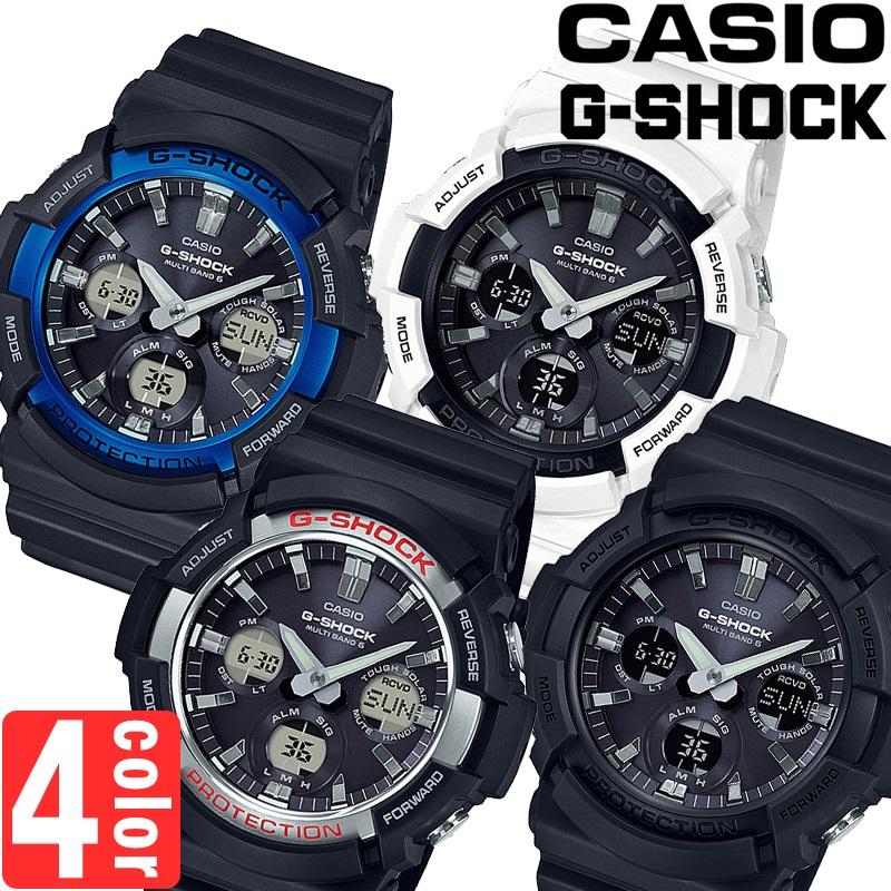カシオ CASIO Gショック G-SHOCK 電波 ソーラー アナログ デジタル メンズ ウレタン 選べる4種類 腕時計 海外モデル ブラック ブルー ホワイト シルバー GAW-100B-1ADR GAW-100B-1A2DR GAW-100B-7ADR GAW-100-1ADR
