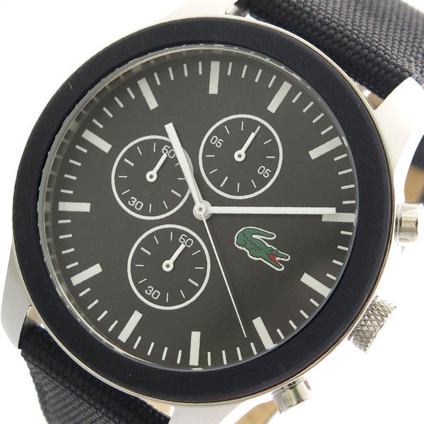 ラコステ LACOSTE 腕時計 ユニセックス メンズ レディース 2010950 クロノグラフ クオーツ ブラック