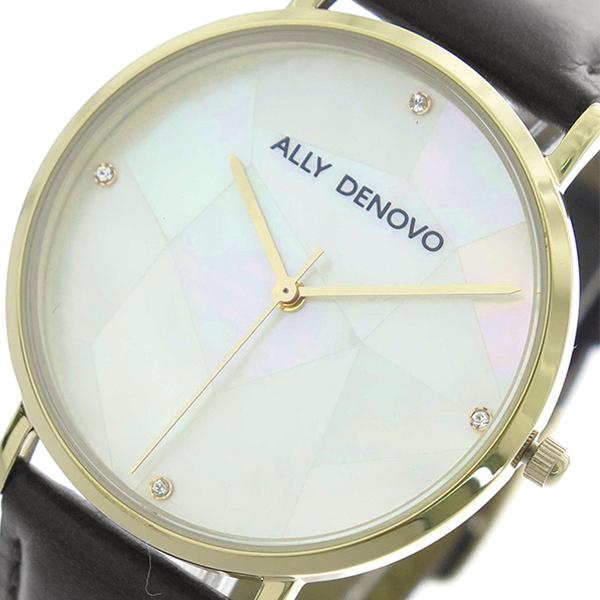 アリーデノヴォ ALLY DENOVO ガイアパール Gaia Pearl 腕時計 レディース 36mm AF5003-8 クオーツ ホワイトシェル ブラック