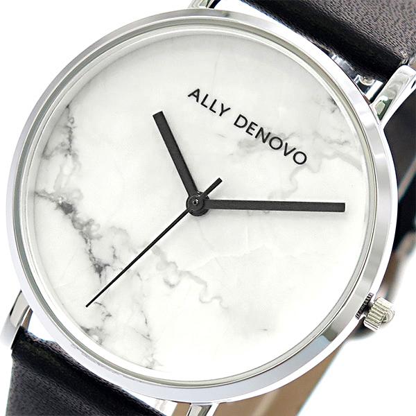アリーデノヴォ ALLY DENOVO カララマーブル Carrara Marble 腕時計 レディース 36mm AF5005-1 クオーツ ホワイト ブラック