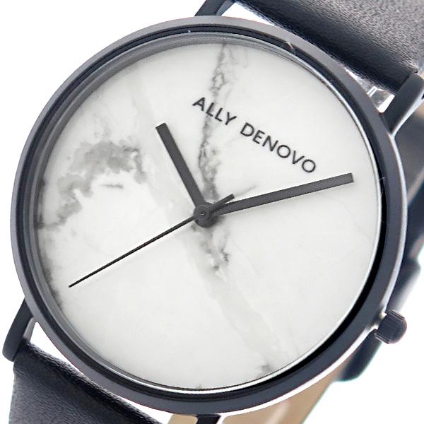アリーデノヴォ ALLY DENOVO カララマーブル Carrara Marble 腕時計 レディース 36mm AF5005-2 クオーツ ホワイト ブラック