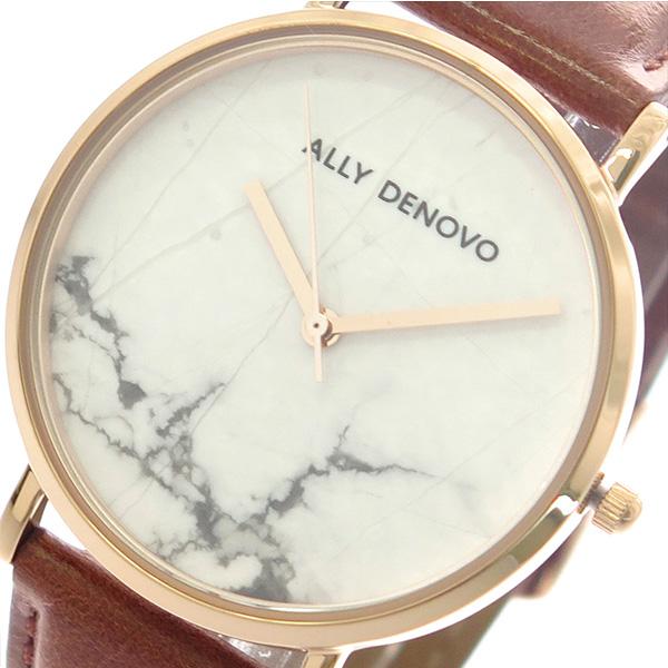 アリーデノヴォ ALLY DENOVO カララマーブル Carrara Marble 腕時計 レディース 36mm AF5005-4 クオーツ ホワイト ブラウン