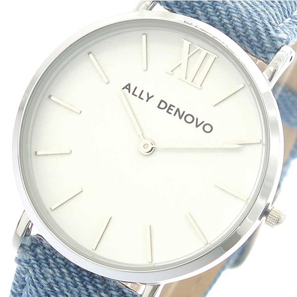 アリーデノヴォ ALLY DENOVO ニュービンテージ New Vintage 腕時計 レディース 36mm AF5006-2 DENIM クオーツ ホワイト ブルー