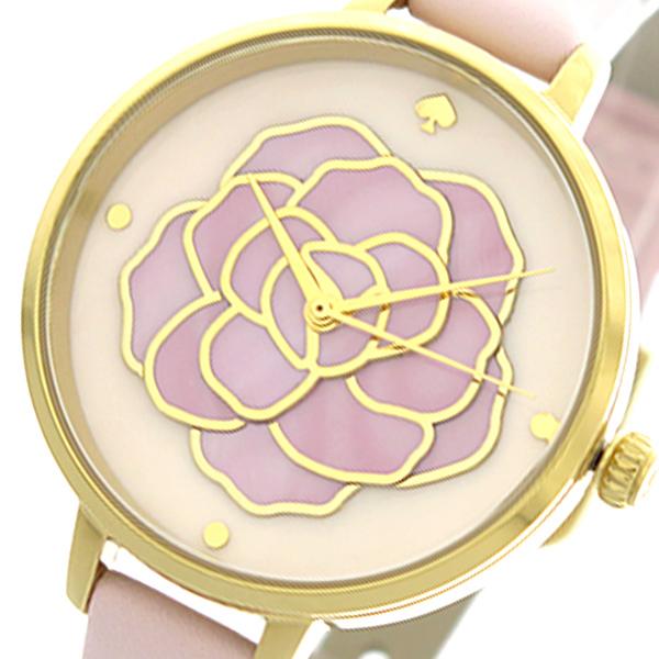 ケイトスペード KATE SPADE 腕時計 レディース KSW1257 クオーツ ピンク ピンクゴールド