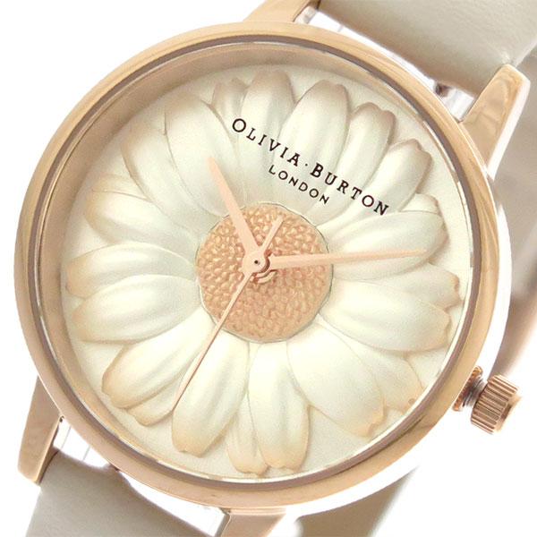 オリビアバートン OLIVIA BURTON 腕時計 レディース OB16FS101 クオーツ シルバー アイボリー