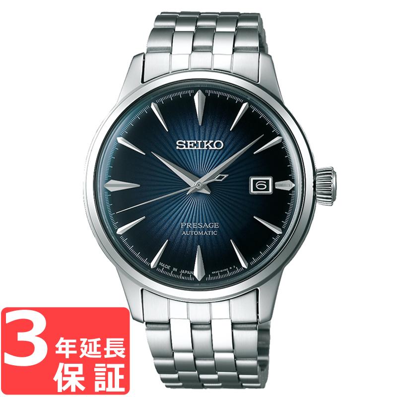 【3年保証】 セイコー SEIKO プレザージュ PRESAGE メカニカル 自動巻き 手巻き付 メンズ 腕時計 SARY123