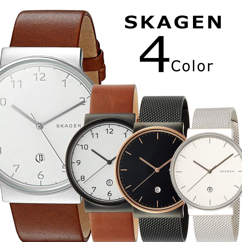 【3年保証】 スカーゲン レディース メンズ ユニセックス SKAGEN 腕時計 スカーゲン 時計 シルバー ブラウン ブラック ANCHER アンカー おしゃれ スカーゲン 時計 SKW6290 SKW6292 SKW6296 SKW6297