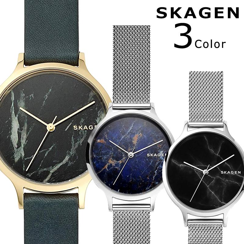 【3年保証】 スカーゲン レディース SKAGEN 腕時計 スカーゲン 時計 ブラック ブルー グリーン ANITA アニタ おしゃれ スカーゲン 時計 SKW2673 SKW2718 SKW2720