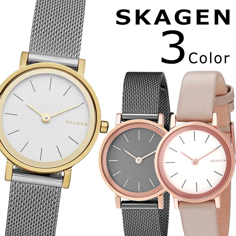 【3年保証】 スカーゲン レディース SKAGEN 腕時計 スカーゲン 時計 ホワイト シルバー ガンメタ ベージュ HALD ハルド おしゃれ スカーゲン 時計 SKW2445 SKW2492 SKW2494