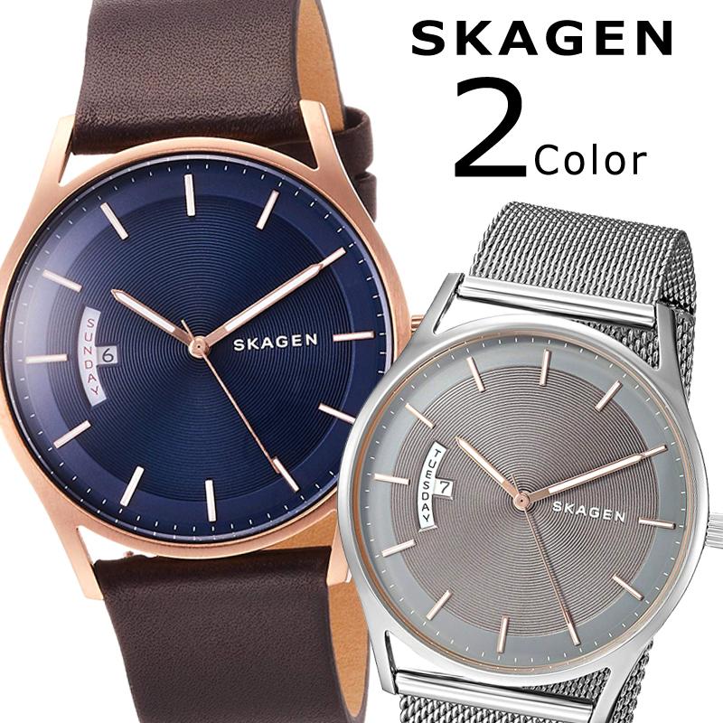【3年保証】 スカーゲン レディース メンズ ユニセックス SKAGEN 腕時計 スカーゲン 時計 ネイビー グレー HOLST ホルスト おしゃれ スカーゲン 時計 SKW6395 SKW6396