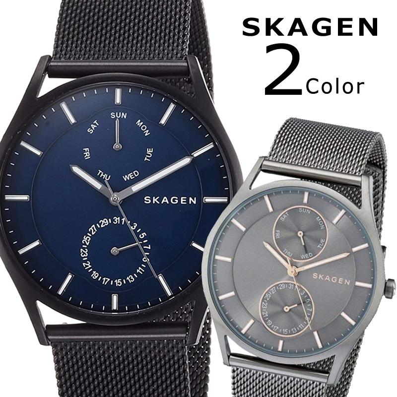 【3年保証】 スカーゲン レディース メンズ ユニセックス SKAGEN 腕時計 スカーゲン 時計 グレー ブルー ブラック HOLST ホルスト おしゃれ スカーゲン 時計 SKW6180 SKW6450