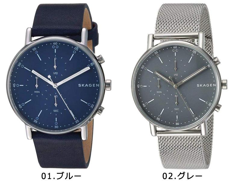 【3年保証】 スカーゲン レディース メンズ ユニセックス SKAGEN 腕時計 スカーゲン 時計 ブルー グレー SIGNATUR シグネチャー おしゃれ スカーゲン 時計 SKW6463 SKW6464