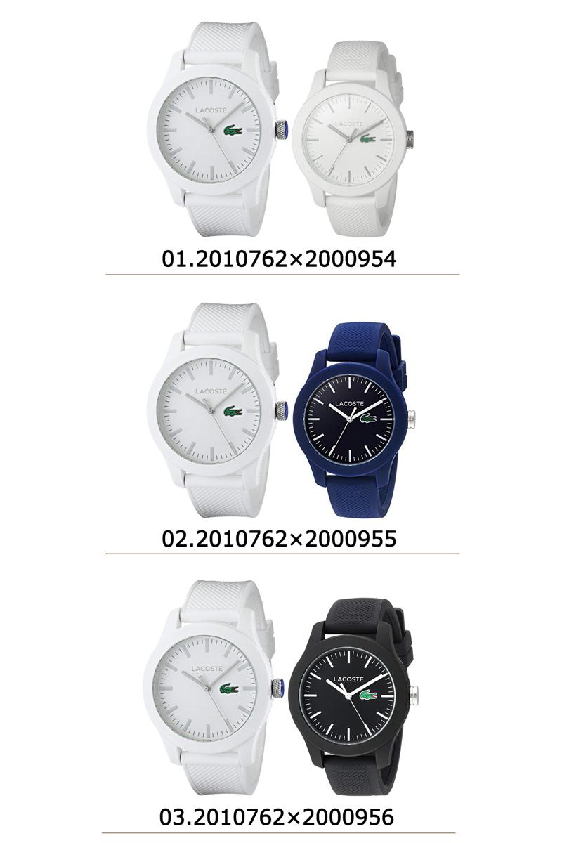 プレミアムラッピング付名入れ対応可LACOSTE ラコステ ペアウォッチ 腕時計 時計 メンズ レディース ユニセックス ワニ ラバーベルト 2000762 2000763 2000764 2000765 2000766 2000954 2000955 2000956 ホワイト グリーン ブルー ブラック ピンク ブラック レッドUzSMpV